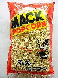 (MACK)マックのポップコーン塩味 90g  5個