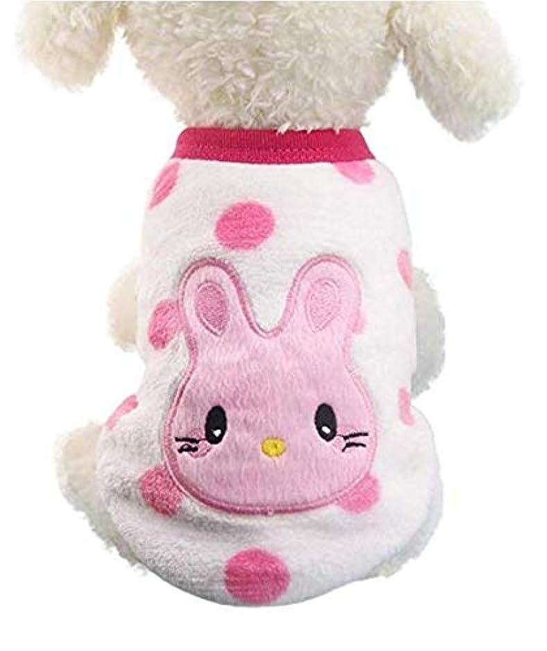 歯科医対人和らげるShiMin ペットの犬のコート、かわいいと快適なサンゴのベルベットの暖かいジャケットの服、ピンクの水玉のファッションと美しいスタイルの衣装 (Size : S)