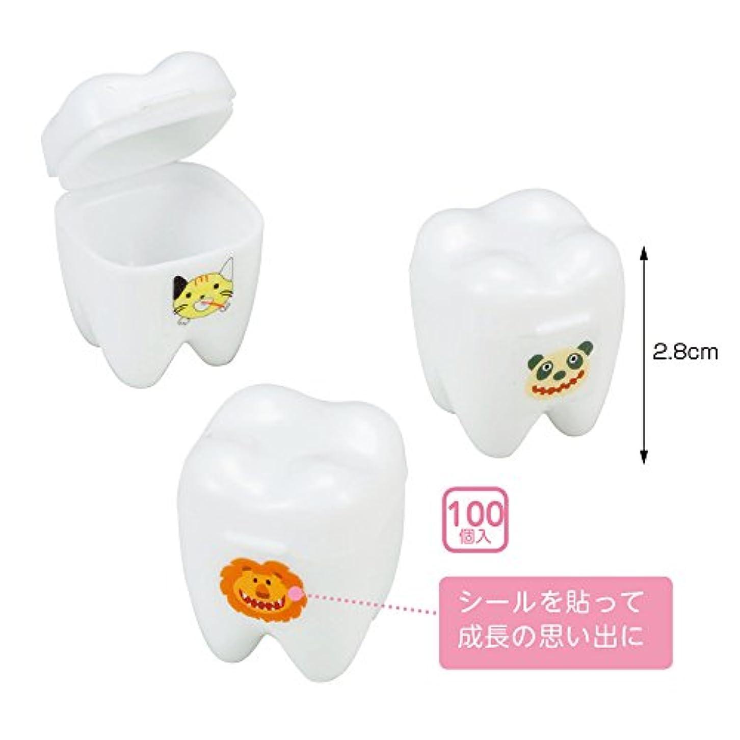 ジョージハンブリー削除する狐乳歯保存ケース 抜けた乳歯のメモリーケース(100個入)