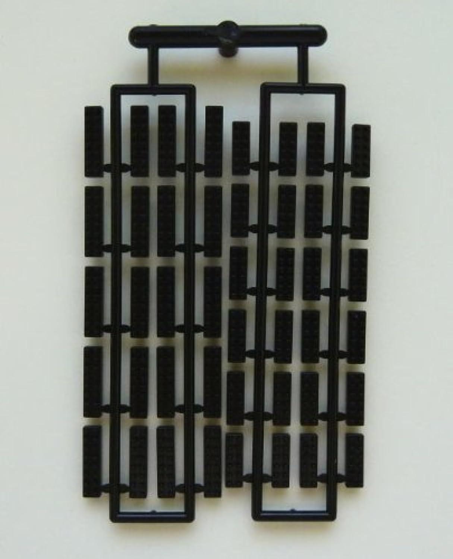 プラモブロック シートBパーツ ブラックBK
