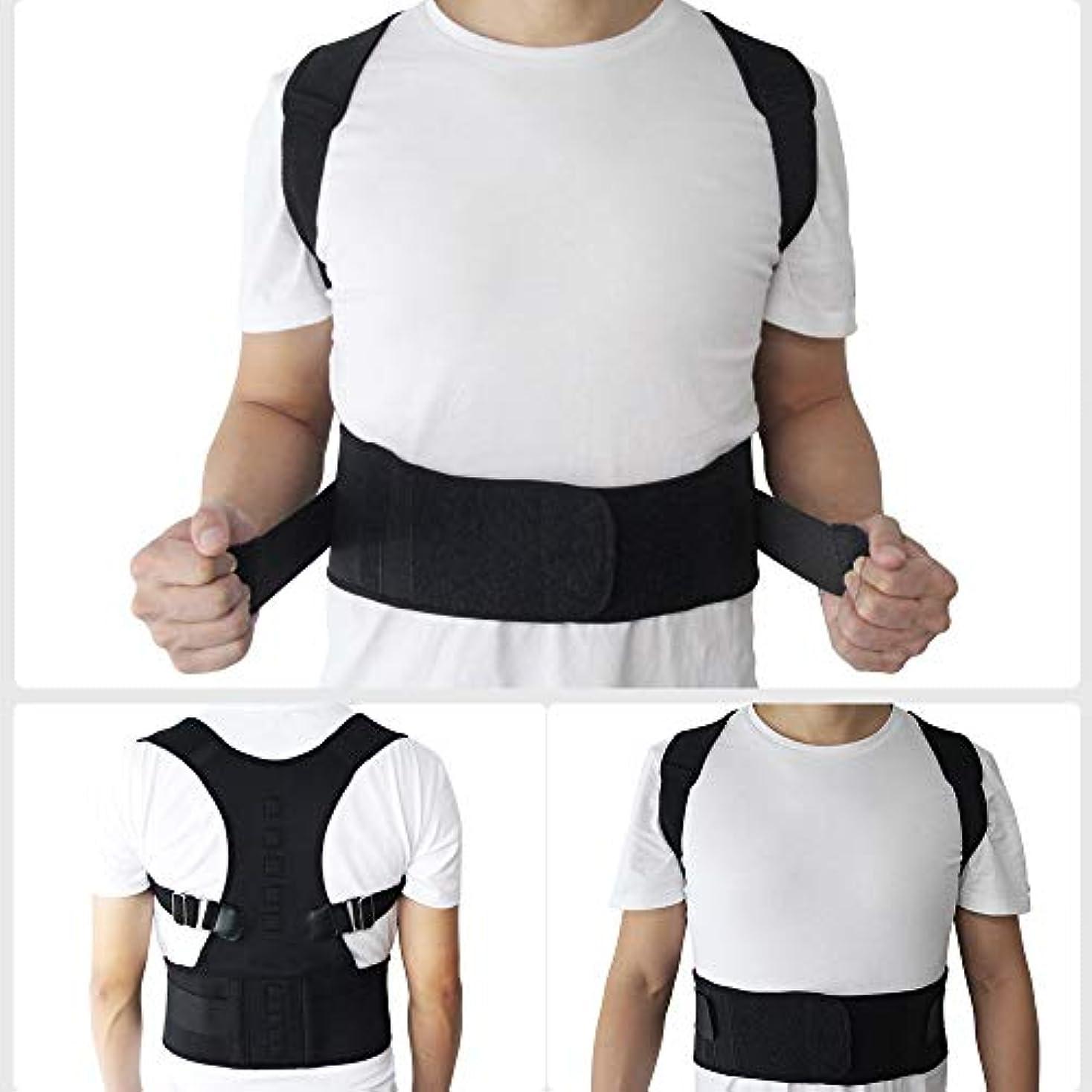 ミット丈夫深遠男性のための磁気療法の姿勢補正子ブレースショルダーバックサポートベルト女性のブレース&サポートベルトショルダー姿勢,S
