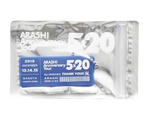 大野智 青 愛知 第3弾 会場限定 アクリルプレート ARASHI 嵐 Anniversary Tour 5×20 コンサートグッズ 5x20 名古屋 ナゴヤドーム