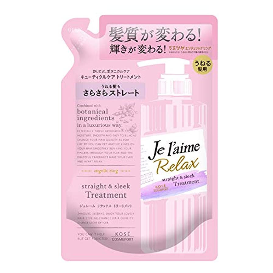 適性低い批判的にKOSE ジュレーム リラックス トリートメント(ストレート&スリーク)つめかえ うねる髪用 360mL