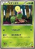 マダツボミ/ポケモンカードXY ライジングフィスト/シングルカード