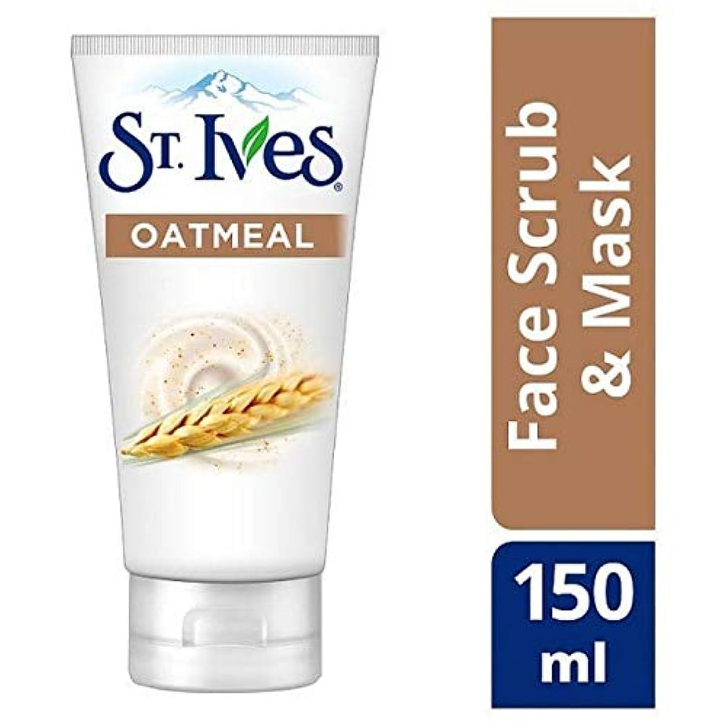 いわゆる岩神秘的な[St Ives] Stのアイヴスは栄養&フェイススクラブ150ミリリットルの真実 - St Ives Nourishing & Sooth Face Scrub 150ml [並行輸入品]