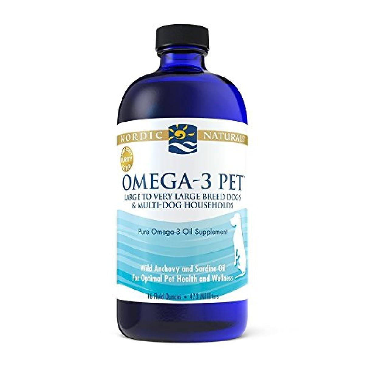 雹批判的迫害するNordic Naturals Fish Oil OMEGA-3 Essential Fatty Acid for Dogs + Cats 16 oz 海外直送品