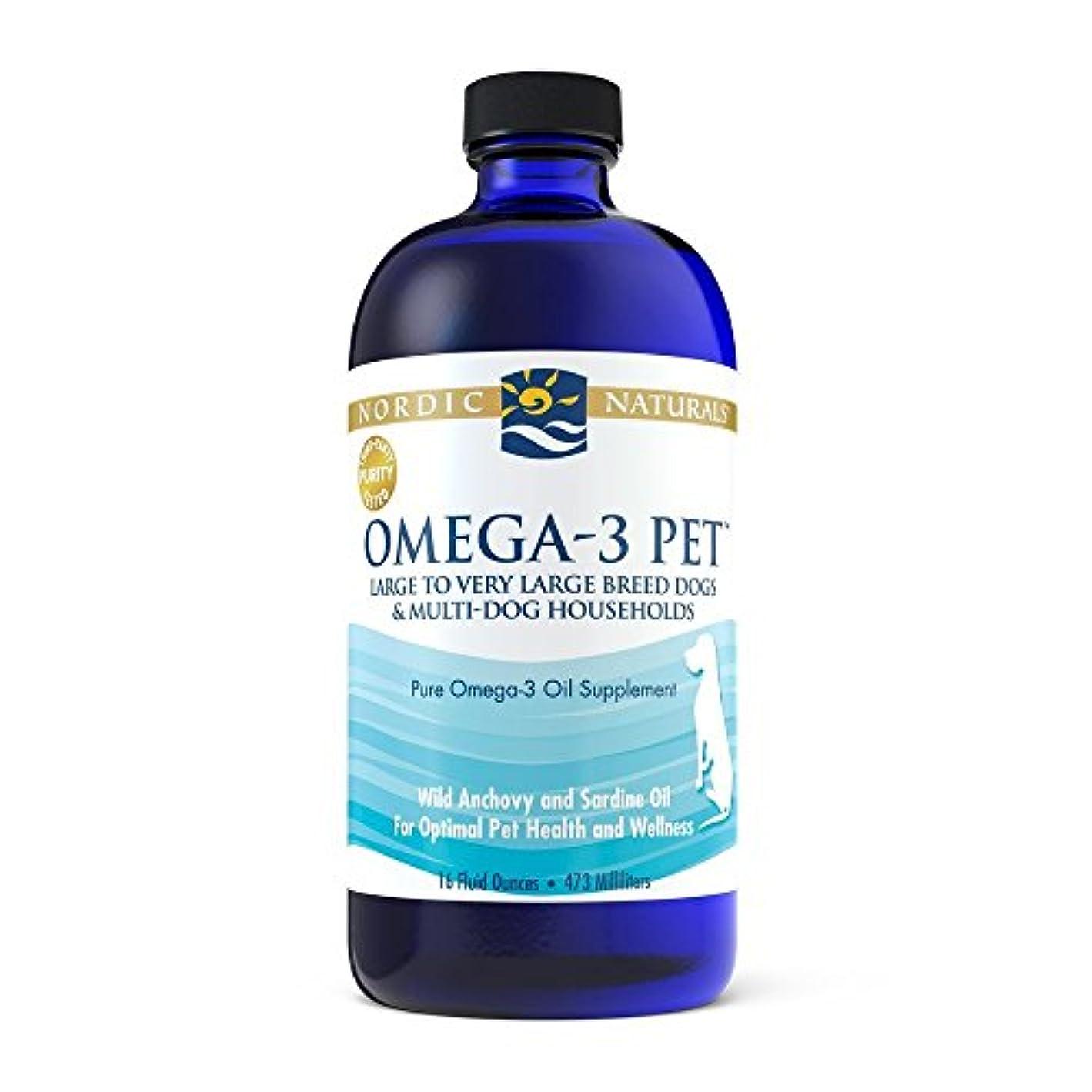 拒絶備品音楽家Nordic Naturals Fish Oil OMEGA-3 Essential Fatty Acid for Dogs + Cats 16 oz 海外直送品