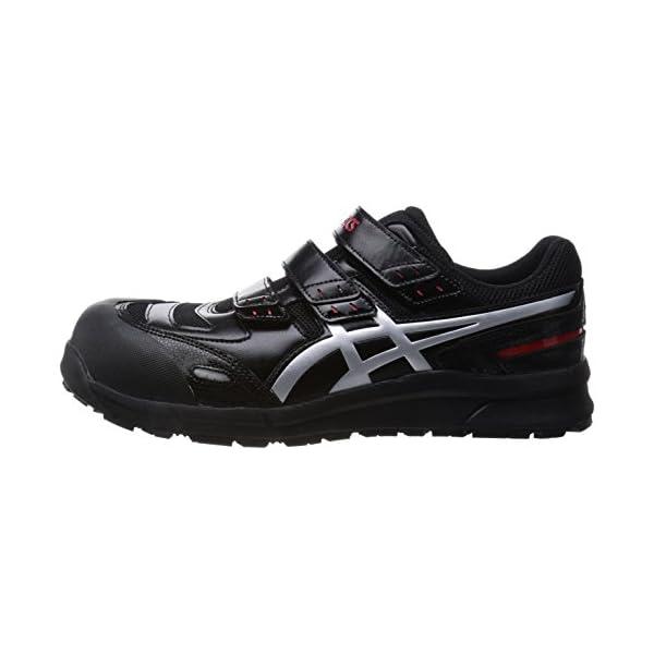 [アシックスワーキング] 安全靴 作業靴 ウ...の紹介画像14