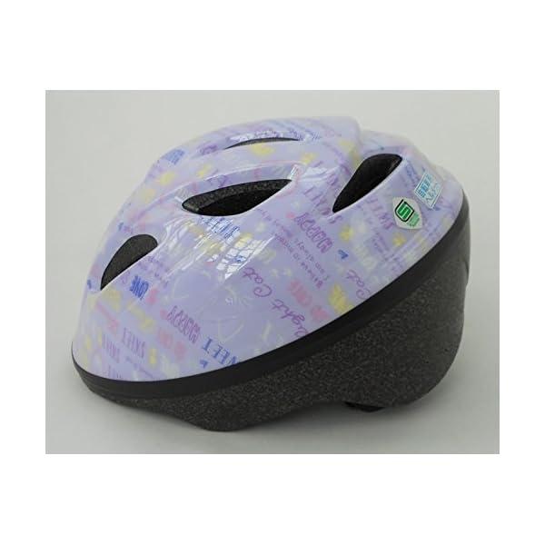自転車 ヘルメット ジュニア SGマーク付 児...の紹介画像2