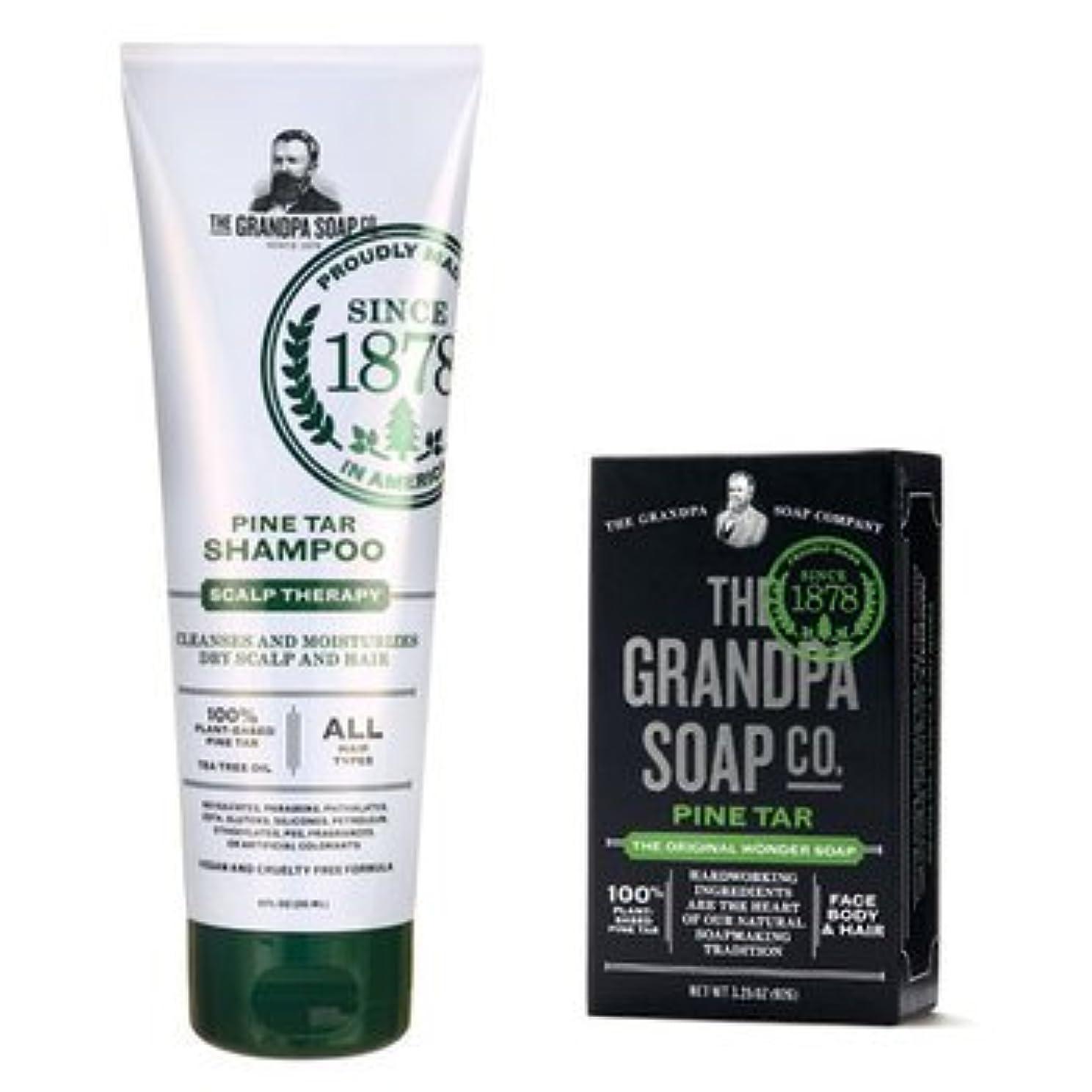 かわす敬意を表して傾斜松やに石鹸&シャンプーセット【グランパ?パインタール】 自然派ソープ 120g/237ml  Grandpa's Soap Pine Tar