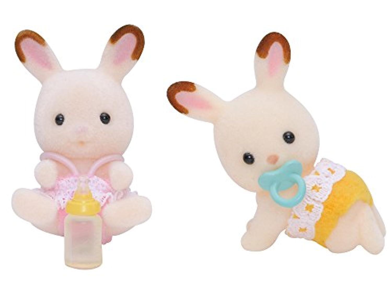 Sylvanian Families Chocolate Rabbit Twins by Sylvanian