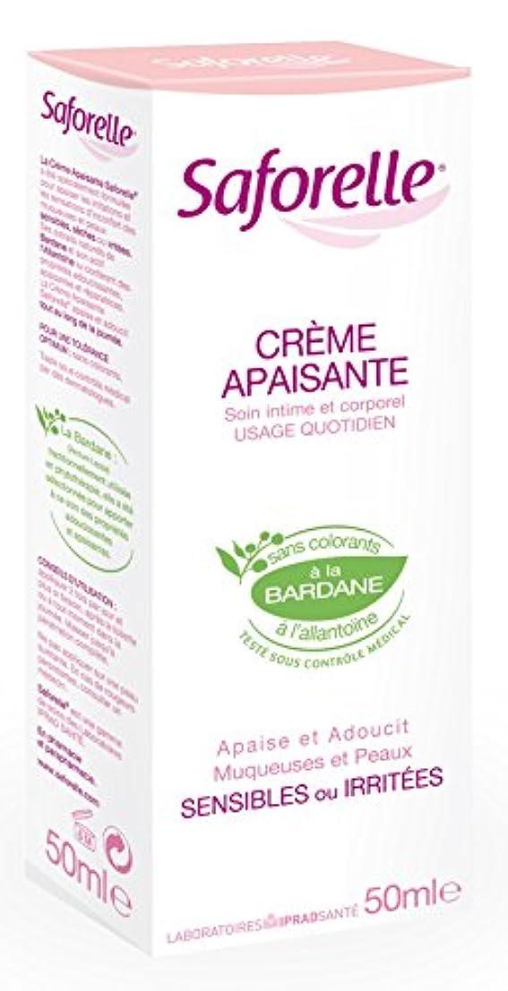 SAFORELLE Cr鑪e Apaisante (50 ml)
