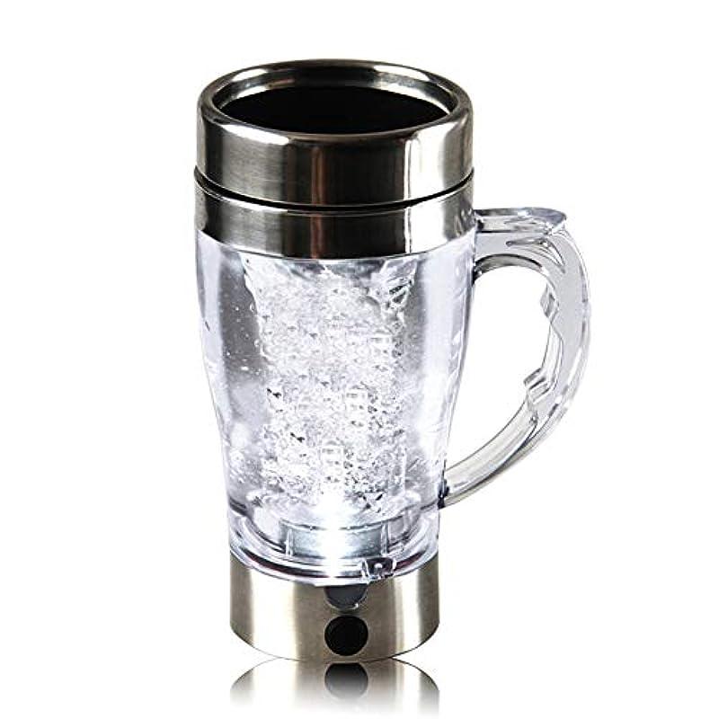 どこか真実にステップSweetiChic 電動プロテインシェーカー充電可能な統合プロテイン貯蔵容器自動混合コーヒーカップ