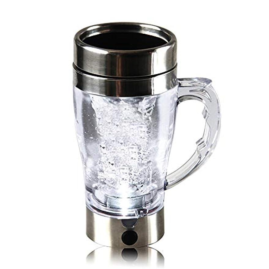 料理をするであること上に築きますWoita 電動プロテインシェーカー充電可能な統合プロテイン貯蔵容器自動混合コーヒーカップ