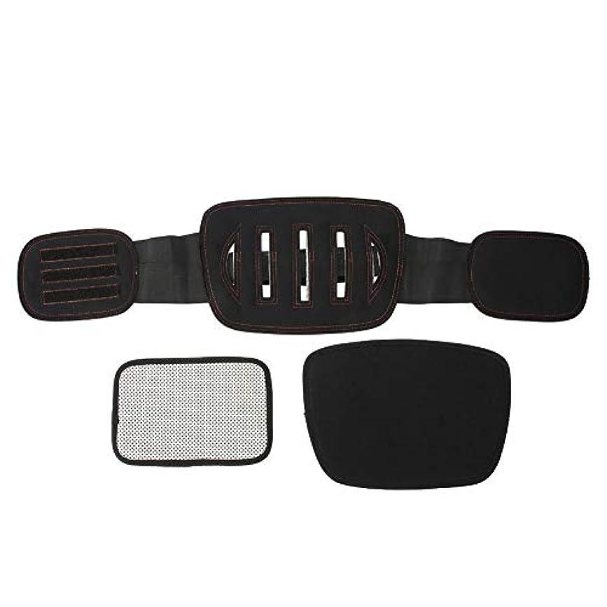 バックブレースサポートベルト、調節可能な腰椎下部自己発熱磁気マッサージブレースダブルプルストラップは男性と女性を助けるために腰痛とストレスを和らげます(L)
