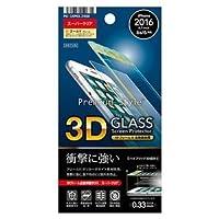 iPhone7/6s/6ガラスフィルム 4.7インチ対応 Premium Style 液晶保護ガラス 3Dフレーム全面保護 光沢