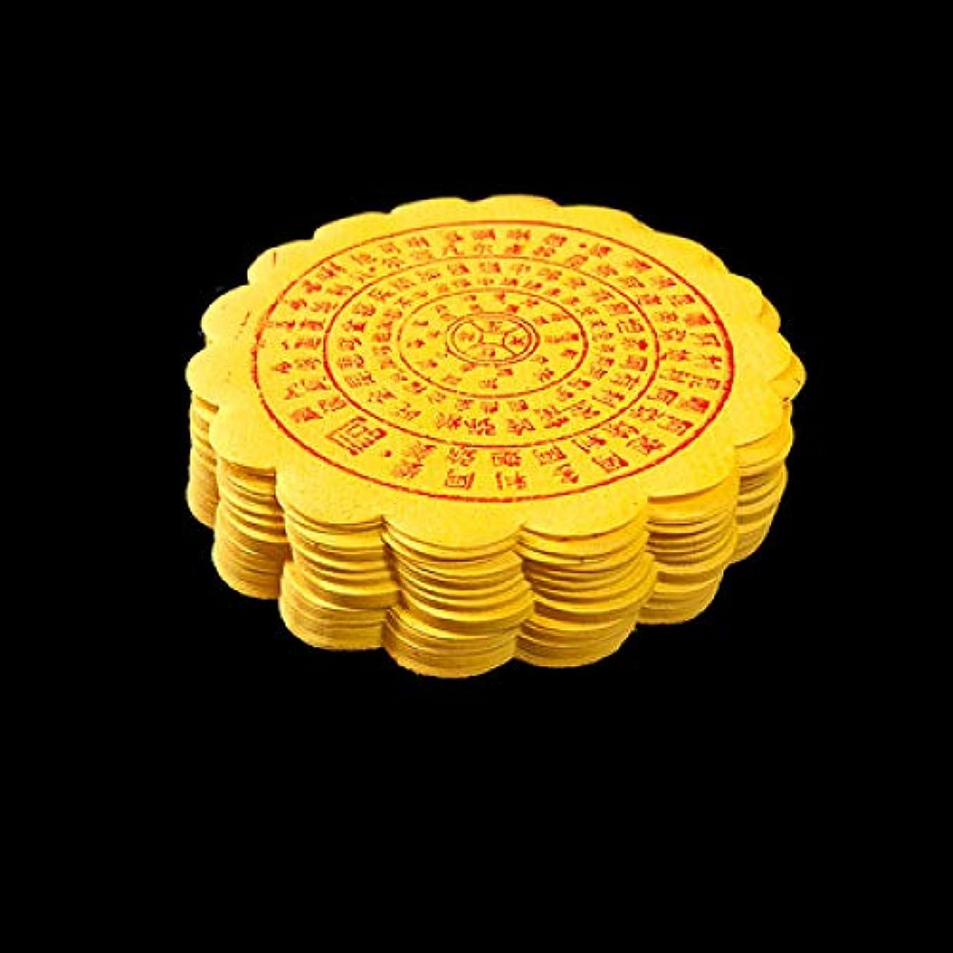 ナインへ脈拍発行する中国偽地獄紙幣/お金中国香り紙天国地獄銀行売られ過ぎ人D12cm(200ピース)