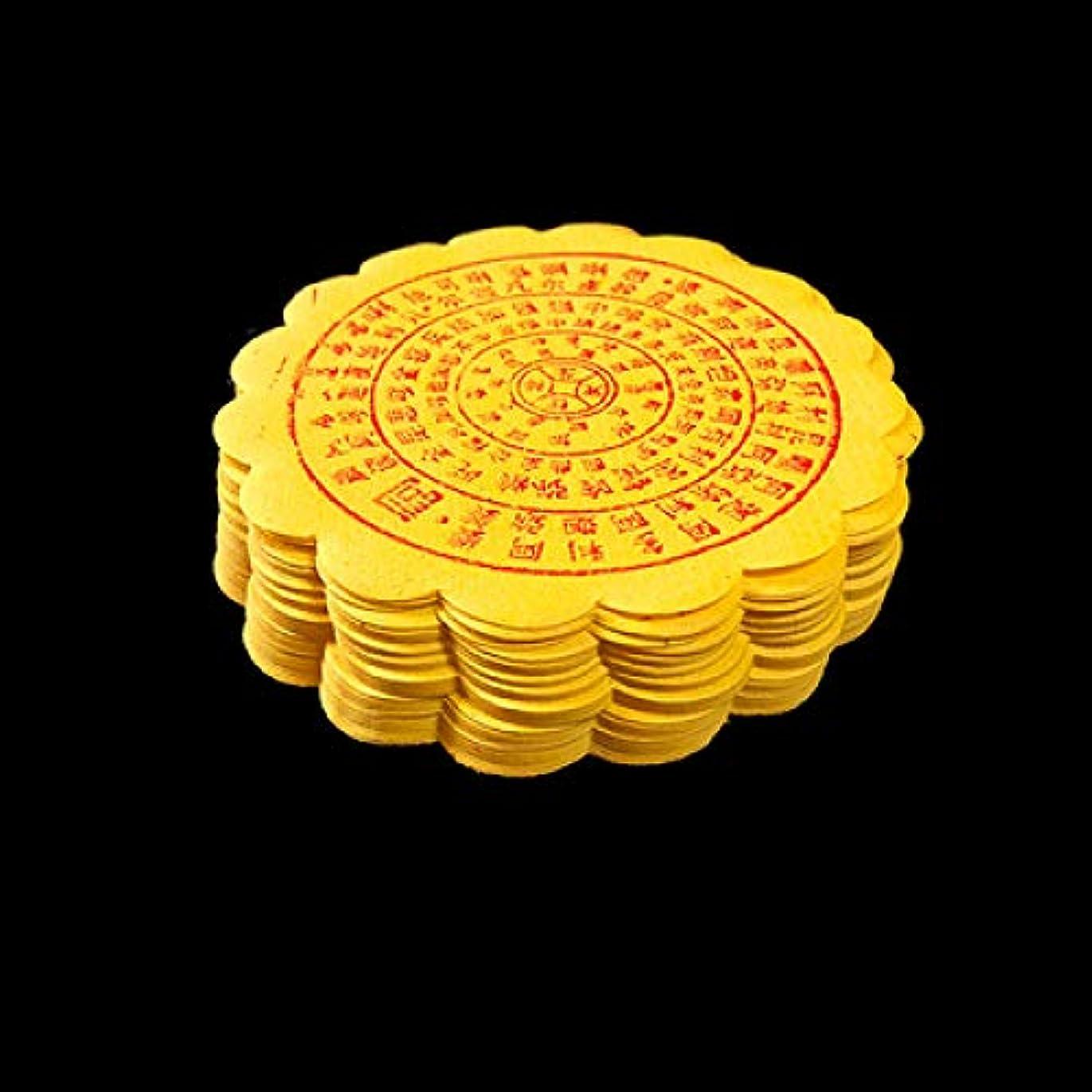 作曲家選出する免除する中国偽地獄紙幣/お金中国香り紙天国地獄銀行売られ過ぎ人D12cm(200ピース)