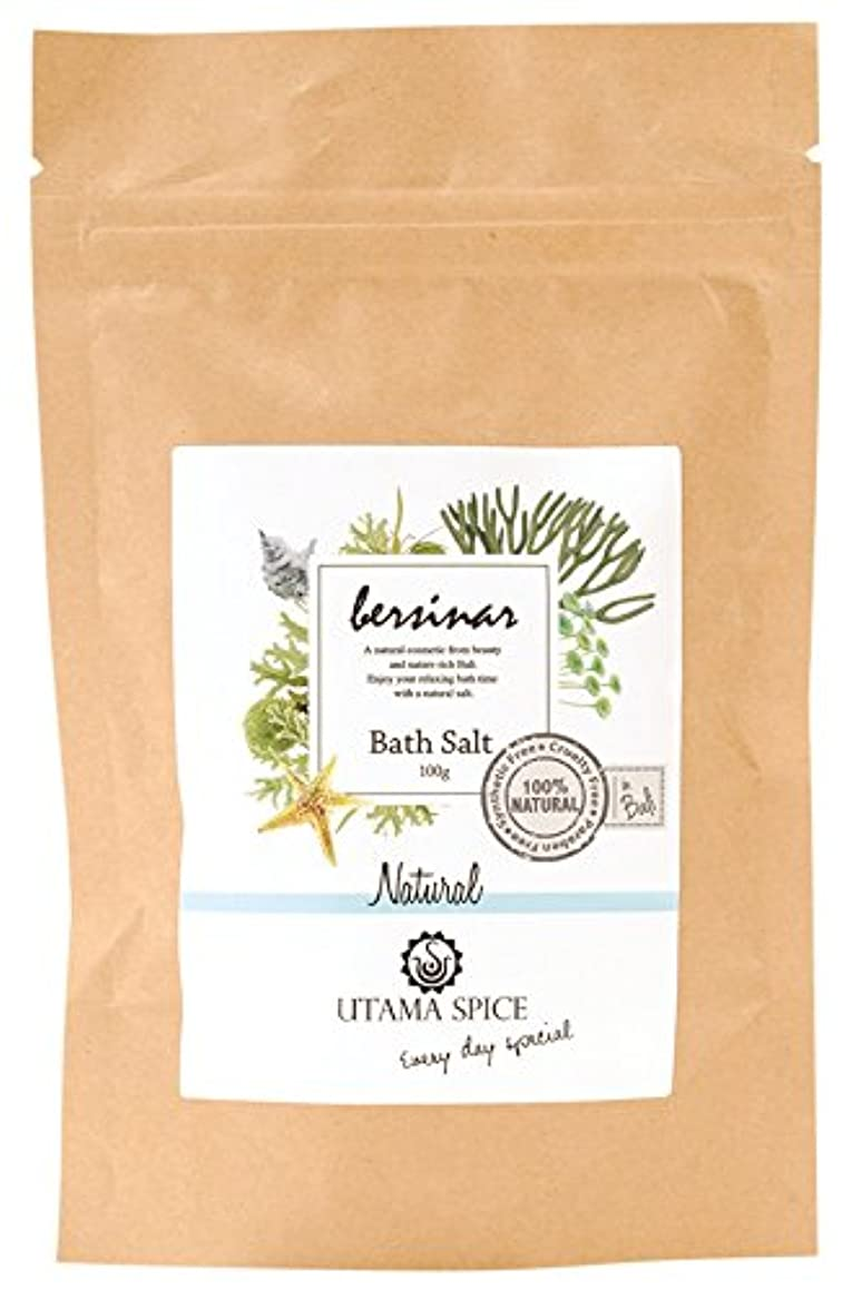 プライバシーたまに一流ウタマスパイス 入浴剤 バスソルト ベルシナル 無香料 100g 2回分 OB-UTS-1-1