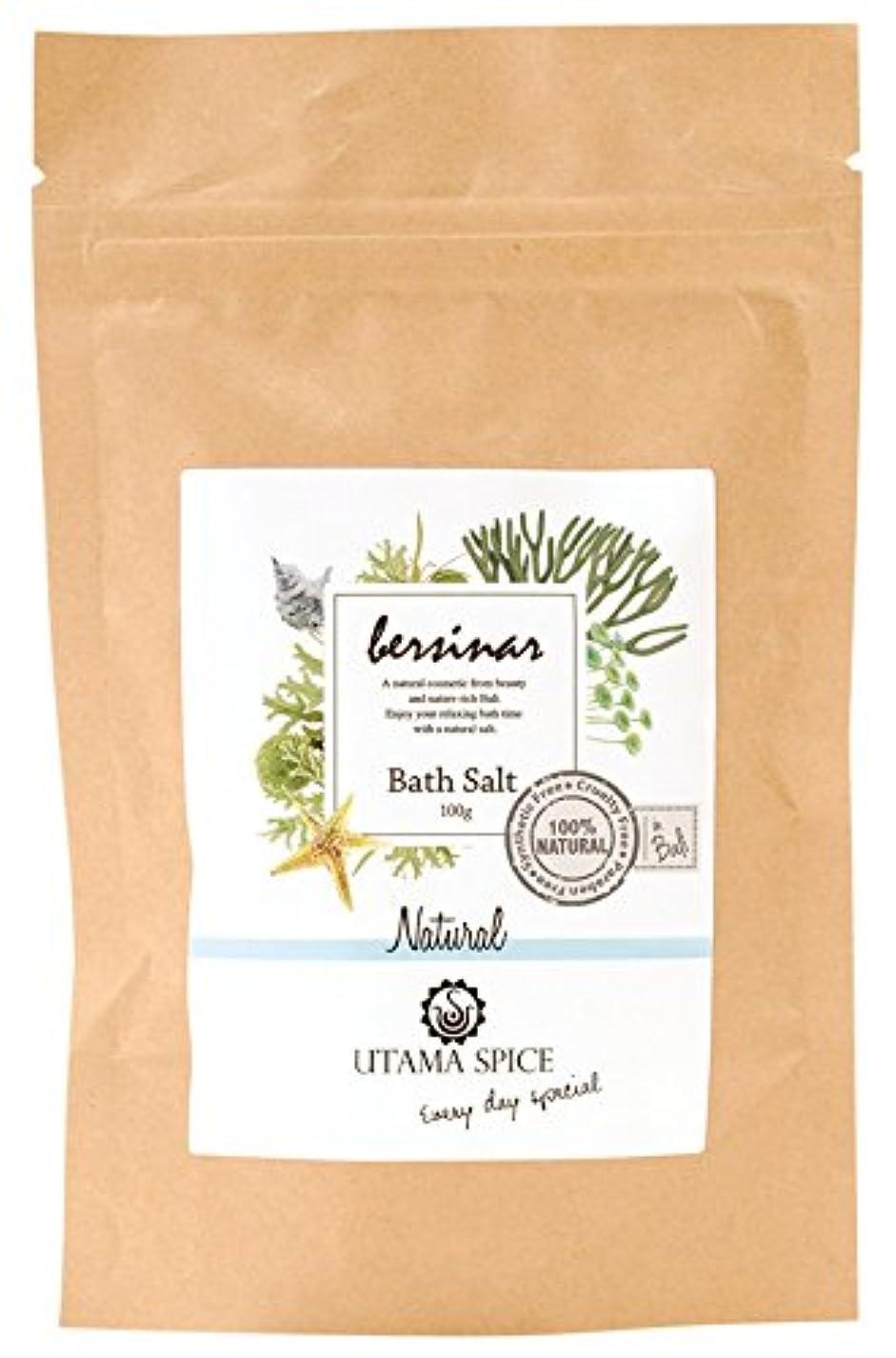塊慢性的北へウタマスパイス 入浴剤 バスソルト ベルシナル 無香料 100g 2回分 OB-UTS-1-1