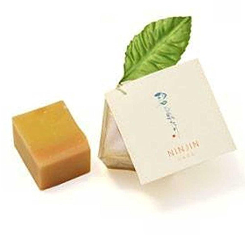 回復する専門用語唯一Herb?Room leaf NINJIN石けん 25g×2個