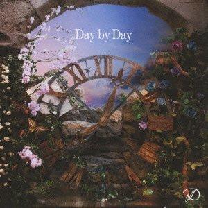 Day by Day(初回限定盤A)(DVD付) D エイベックス・エンタテインメント