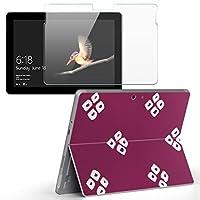 Surface go 専用スキンシール ガラスフィルム セット サーフェス go カバー ケース フィルム ステッカー アクセサリー 保護 チェック・ボーダー 和風 和柄 紫 003994