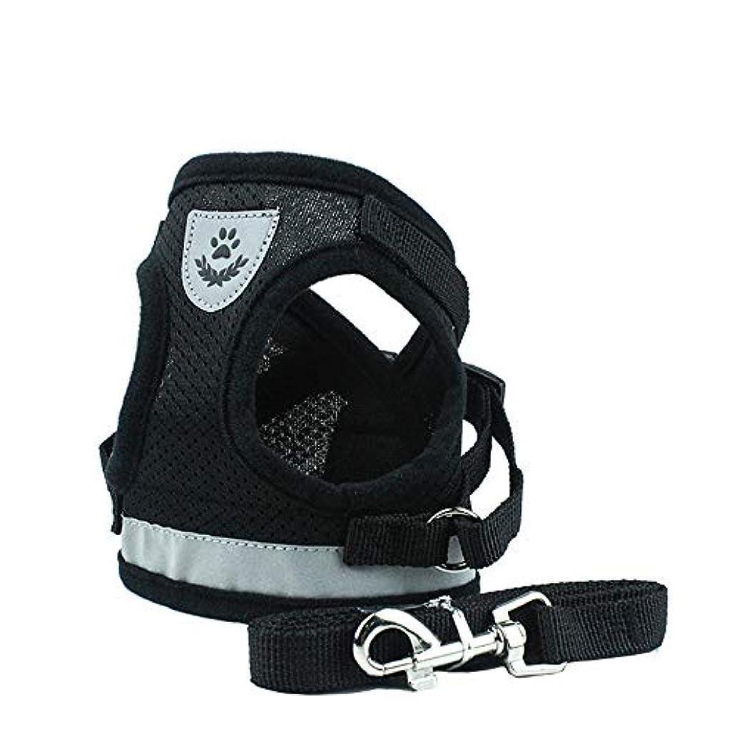 無力政治的地中海VeBrellen 犬 猫 ハーネス&リードセット犬猫用 リード 胸あて式 束縛感なし 調節可能 反射機能付きJP001 (S, Black)