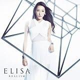 プラーナ / ELISA