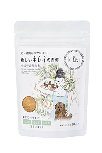 ki Re: i (キレイ) 成犬成猫用サプリメント 腸内フローラ 犬 猫 ペット 健康 サプリ 8...