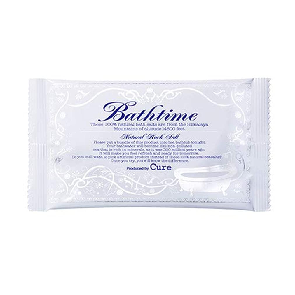 専門用語教義チャールズキージングバスタイム (20g) Cure 温浴系バスソルト 入浴剤