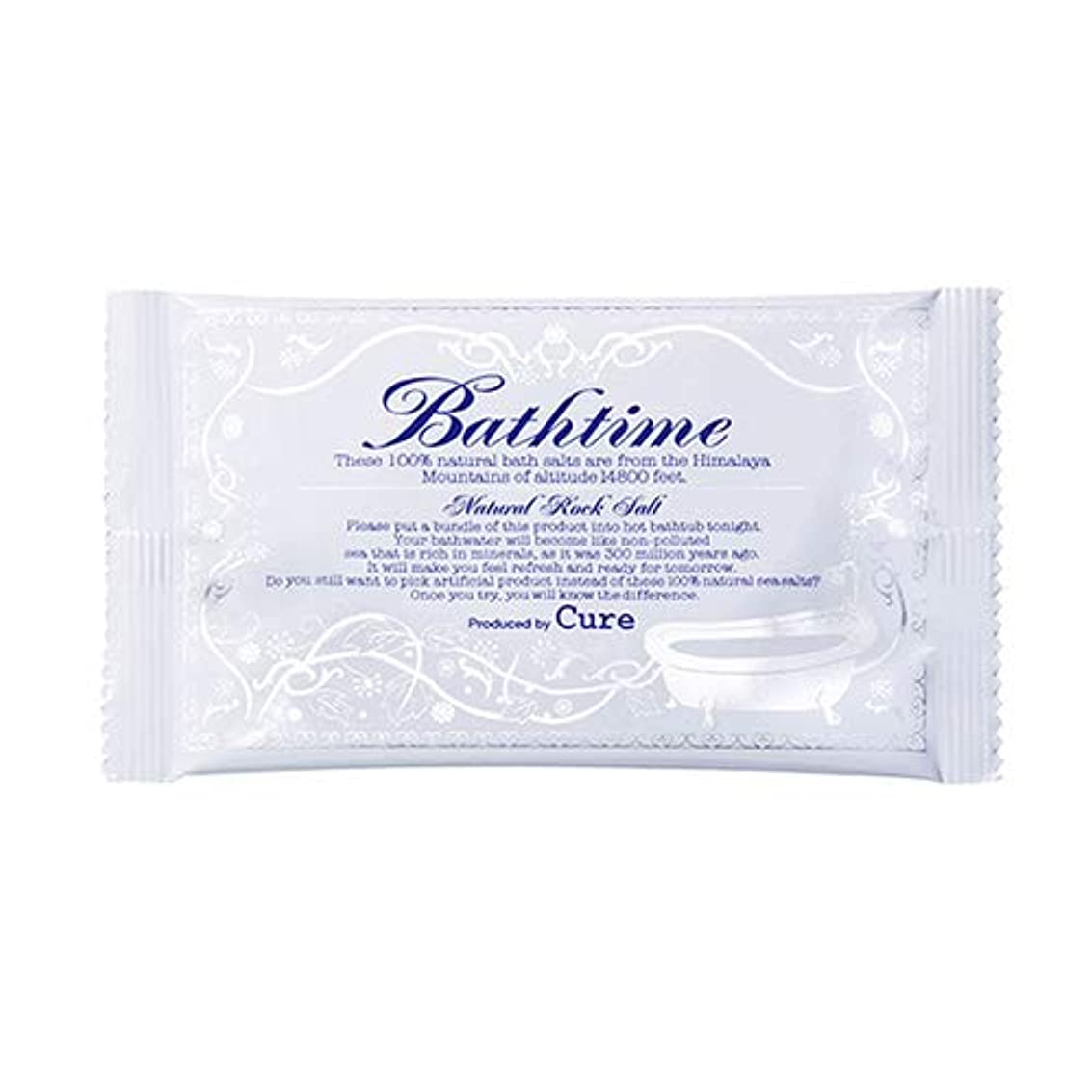 バスタイム (20g) Cure 温浴系バスソルト 入浴剤