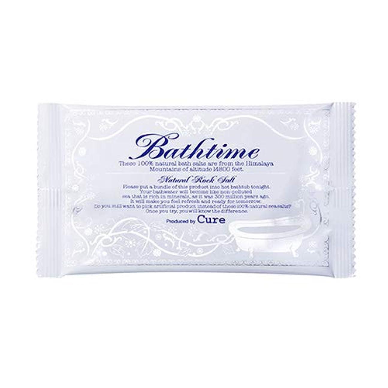 故障肯定的請求書バスタイム (20g) Cure 温浴系バスソルト 入浴剤