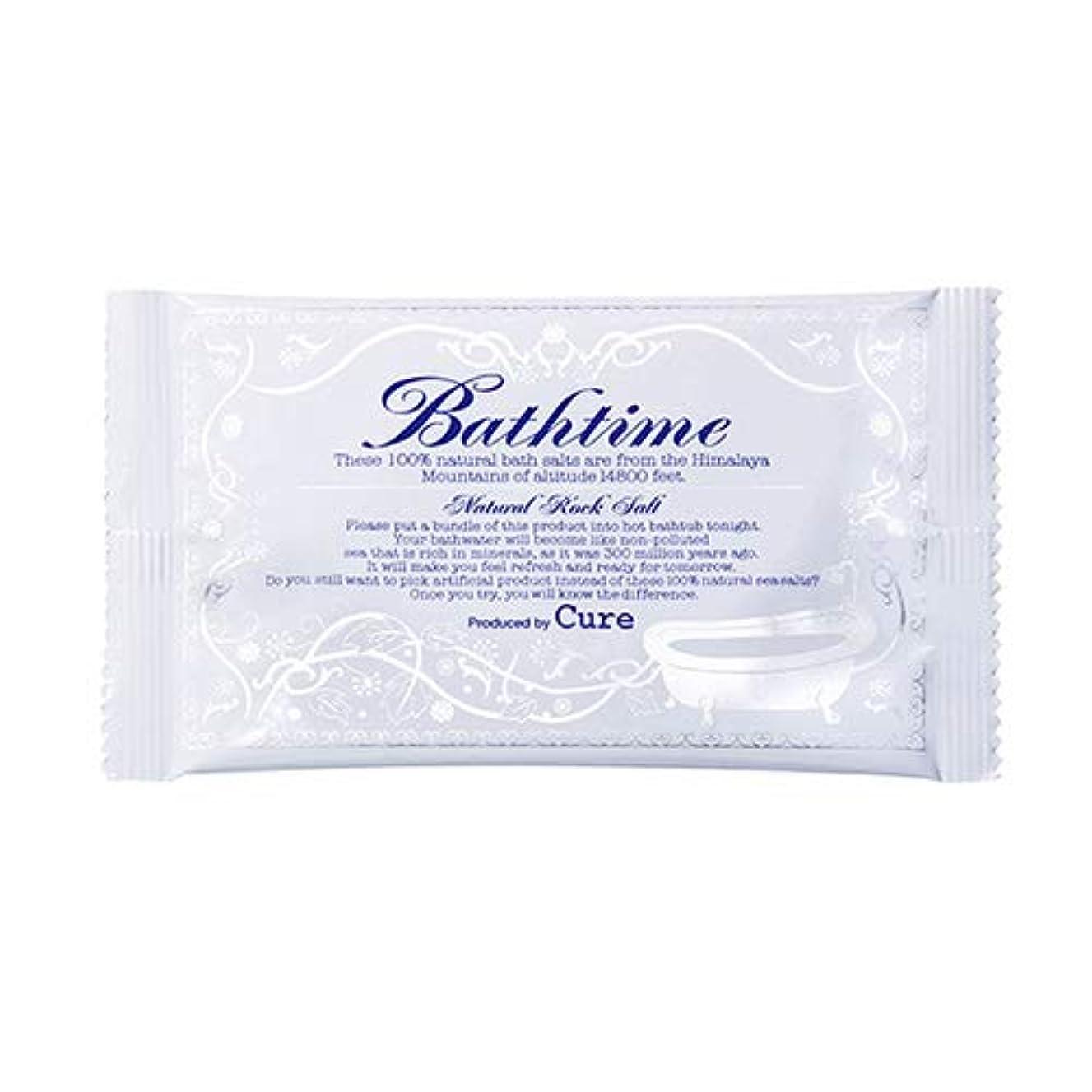 侵入する言い直す再撮りバスタイム (20g) Cure 温浴系バスソルト 入浴剤