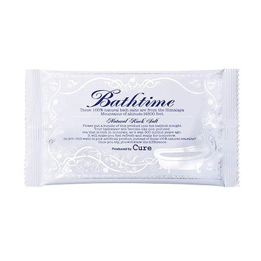 曲統合する先生バスタイム (20g) Cure 温浴系バスソルト 入浴剤