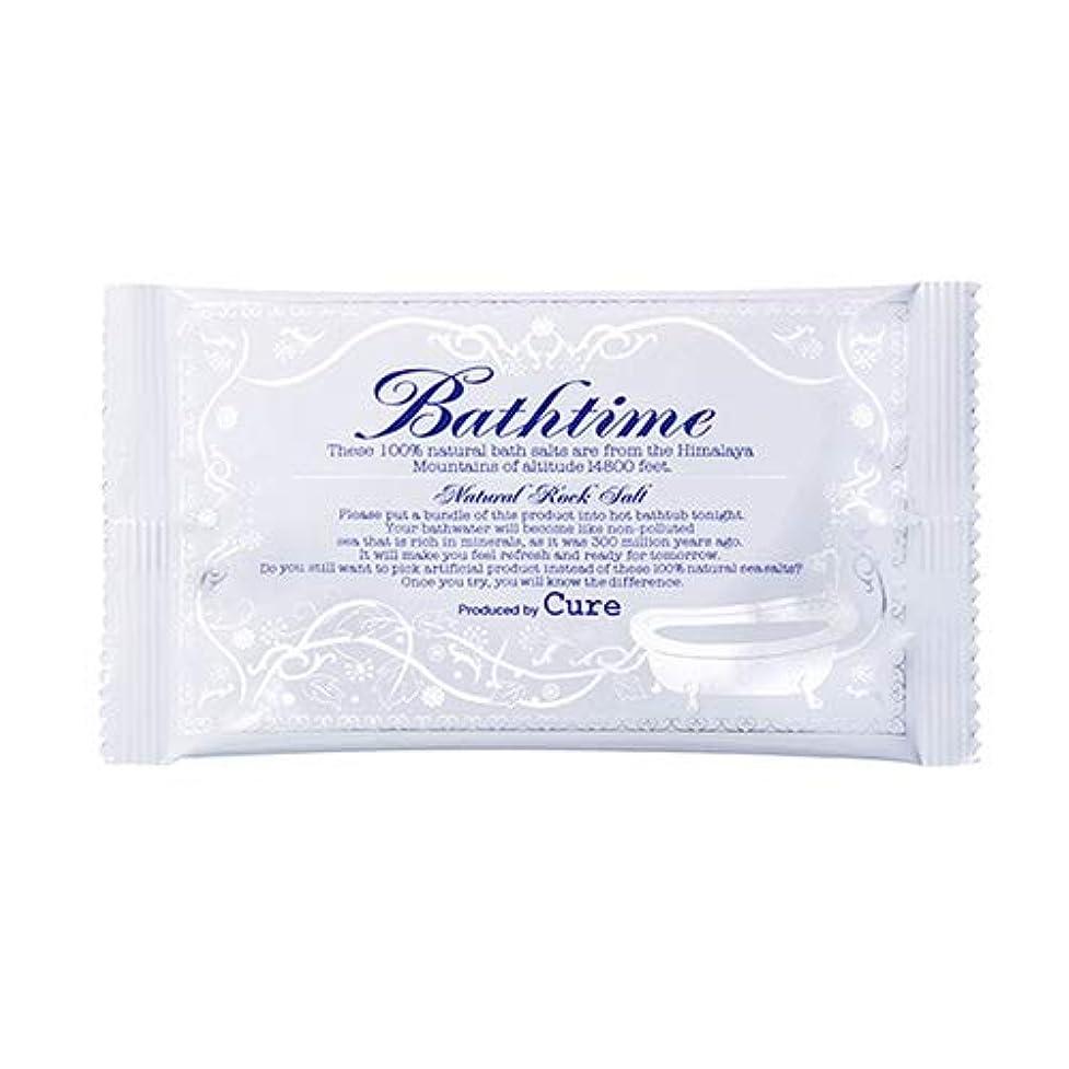 手段ぴったり物足りないバスタイム (20g) Cure 温浴系バスソルト 入浴剤