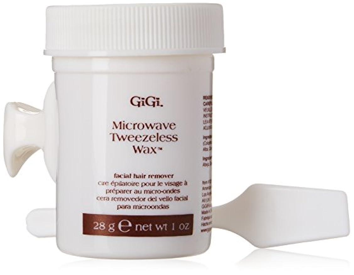 不明瞭変成器熟読するGiGi Tweezeless Wax Microwave Formula 1 oz. (並行輸入品)