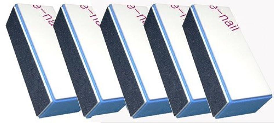 厚さ開始全能e-nail ベリーシャイン3WAY4バッファー(5個)