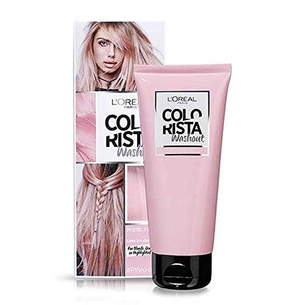 バトルうそつき百万[Colorista] Colorista洗い出しピンク半永久染毛剤 - Colorista Washout Pink Semi-Permanent Hair Dye [並行輸入品]