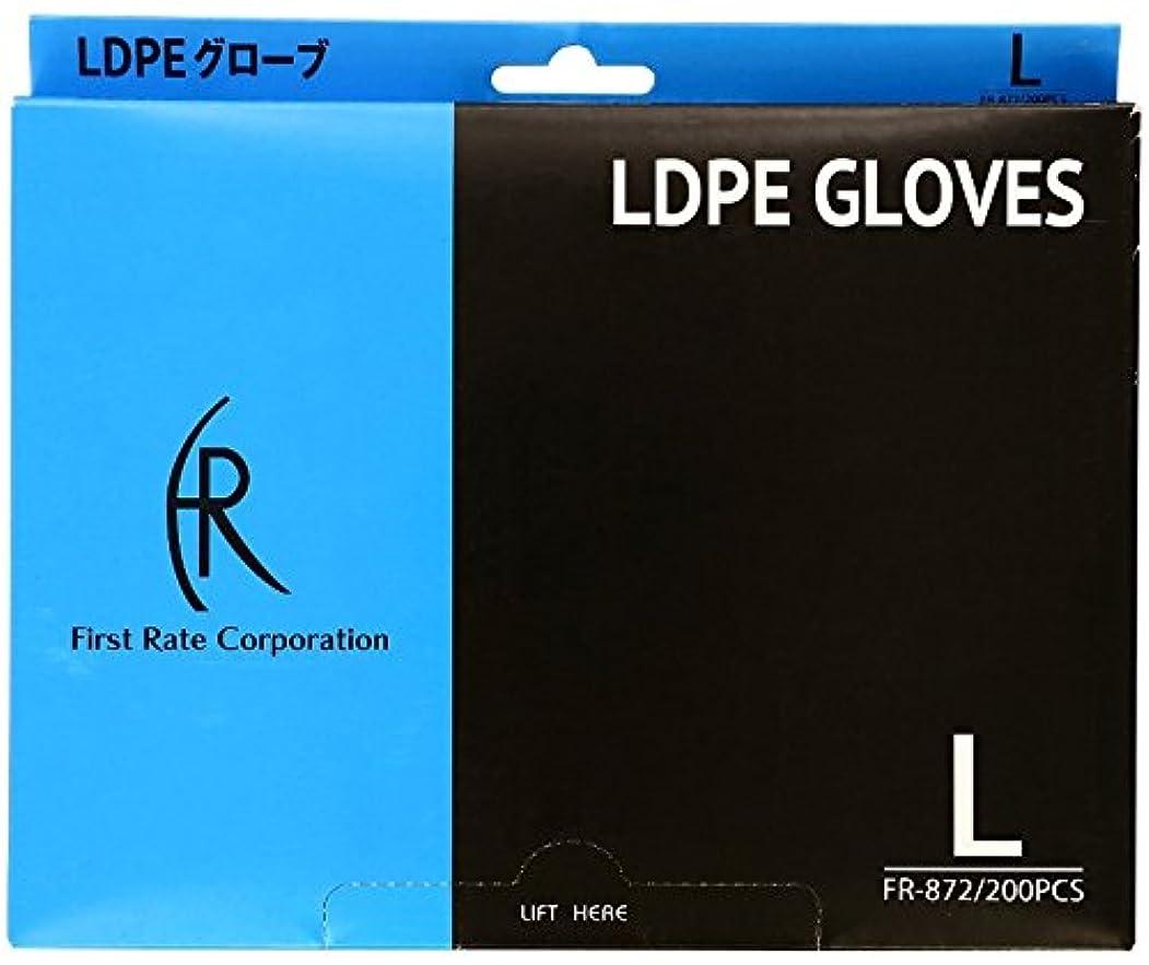 事前未来荷物ファーストレイト LDPEグローブ FR-872 L クリアー 200枚入り 5箱セット