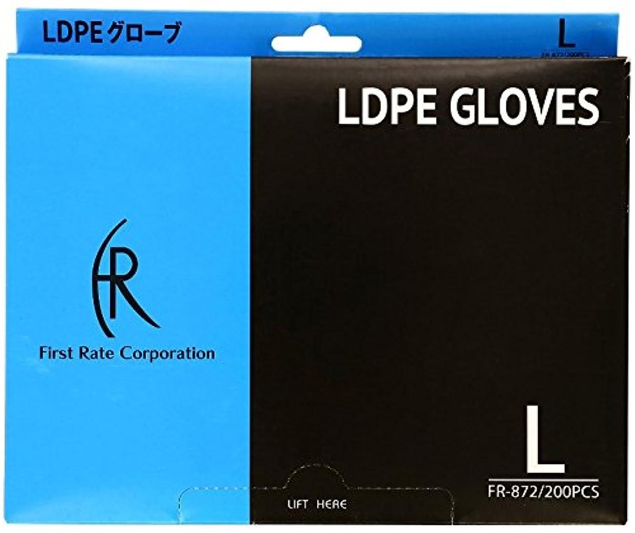 シャンパン照らすまたはファーストレイト LDPEグローブ FR-872 L クリアー 200枚入り 5箱セット