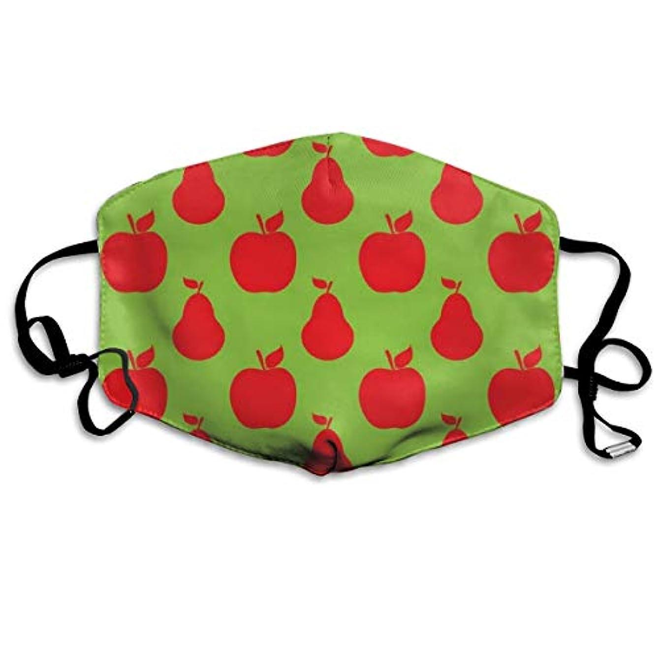 土地裏切り容量マスクりんご梨ファッション、通気性、UVカット マスクユニセックス