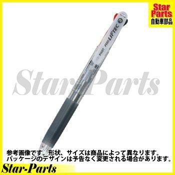価格 com パイロット フィードリフテック 2色ボールペン bkfl 25f nc