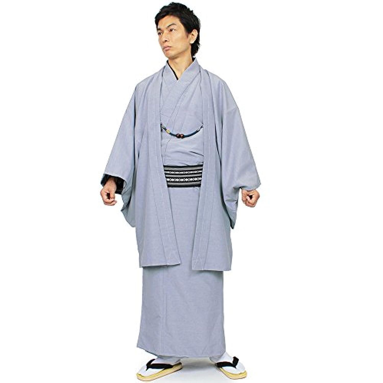 (オオキニ)大喜賑 着物 男 洗える着物 セット (袷着物+羽織) 紬 アンサンブル