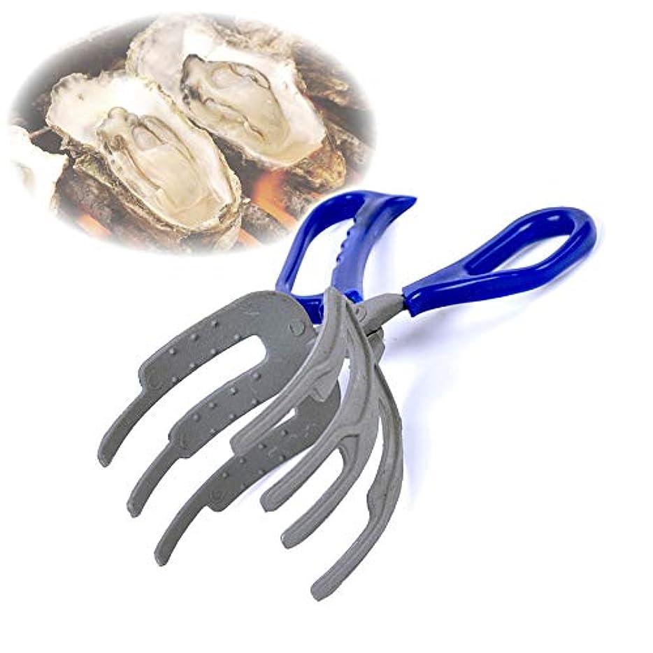 ドメイン透けるアジア人BlueBowl がっちりつかめる 魚貝トング 海鮮 貝 はさみ トング 牡蠣はさみ がんがん焼き 浜焼き 焼き牡蠣 蒸し牡蠣 カニ エビ バーベキュー 家庭用