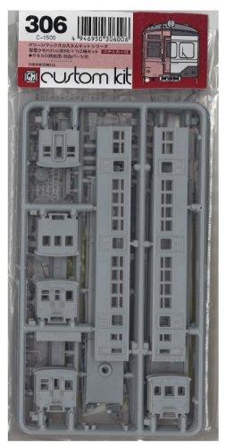Nゲージ 306 国鉄クモハ11400/クハ16400 2輌 (未塗装車体キット)