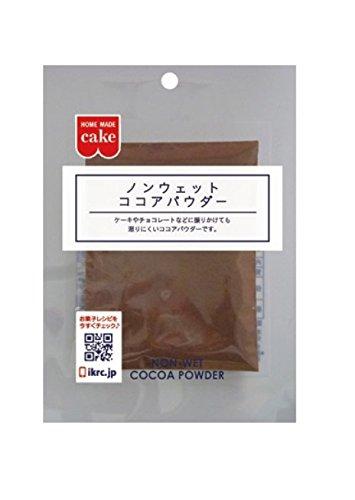 クックハウス食品 ノンウェットココアパウダー 40g