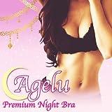 Agelu ~Premium Night Bra~(アゲール プレミアムナイトブラ) ナイトブラ 育乳 バストアップブラ バストサイズ 脇肉 補正下着