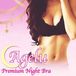 Agelu ~Premium Night Bra~(アゲール...
