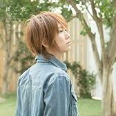 タカラモノ【初回限定盤B】
